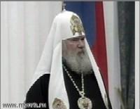 Патриарх прибыл в Питер на перезахоронение императрицы