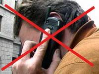 Испания: День без мобильного телефона