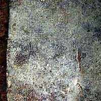 Древнейший письменный документ достали из кучи мусора