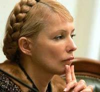 В США Тимошенко обсудит Украину c Чейни и Райс
