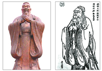 Китайцам объяснили, как выглядел Конфуций