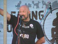 Во Владивостоке стартовал мотопробег «Дружба без границ»