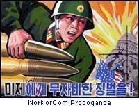 В США начинаются прямые переговоры c Северной Кореей