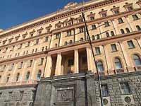 Директора закрытого НИИ обвиняют в шпионаже