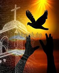 Христианская символика
