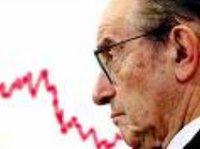 Сюрприз Гринспена