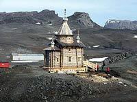 Впервые в Антарктике венчались на российской станции