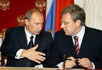 Кудрин считает кадровые перестановки укреплением власти