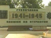 Освободителя Таллина перезахоронили в России