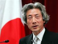 Посол России в Токио опроверг информацию о совместной