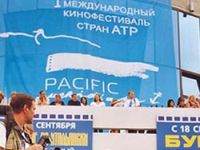 Приморье: 12 стран готовы представить свои ленты на юбилейный