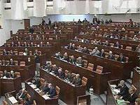 Совет Федерации дал добро на повсеместное введение ЕГЭ