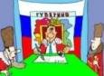 Свобода слова в Архангельской области: чиновники стали цензорами