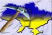Тарификация Украины
