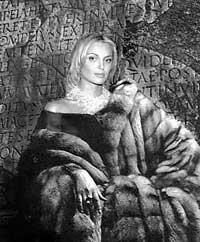 Портрет Анастасии Волочковой
