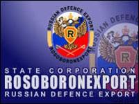 Госдеп США ввел санкции против «Рособоронэкспорта»