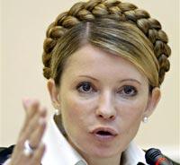 Тимошенко идет ва-банк