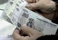 В будущем году МРОТ повысят до 3 тысяч рублей