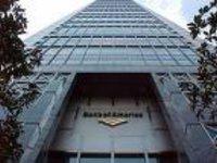 Merrill Lynch и Lehman Brothers не стало