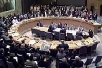 Россия и США по-разному оценивают резолюцию по Ирану