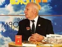 Юрий Николаевич Александров