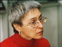 В Москве похоронили Анну Политковскую