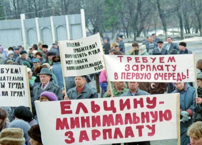 Калининградская почта у границы Евросоюза
