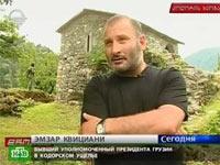 Автомашину главы МВД Грузии в Кодоре обстреляли сторонники