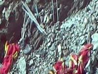 Погибших россиян в КНР нашли рядом с катамараном