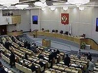Госдума в первом чтении одобрила законопроект о партийных