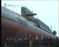 В Северодвинске выведена из эллинга АПЛ «Брянск»