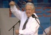 За спиной Ельцина - большой партийный опыт
