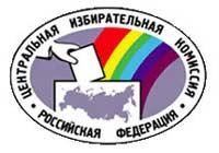 Госдума объявила имена 5 членов ЦИК