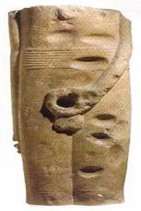 Культовая статуя бога Мина из Коптоса. Известняк. 32 в. до н.э