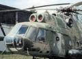 Рядом молодежным саммитом загорелся военный вертолет