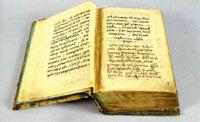 Евангелие первых Романовых замкнуло круг истории