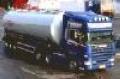 Владивосток: в Амурском заливе утонула автоцистерна с 12 т