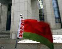 Белорусская делегация прибыла в Минэкономразвития РФ для