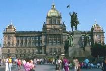 Самая древняя в мире скульптура выставлена в Праге