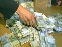 На Камчатке привлечены к ответственности мошенницы филиала