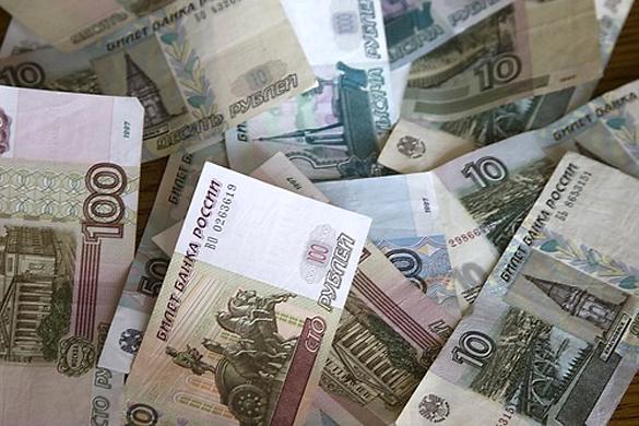 Обострение украинского кризиса уронило рубль