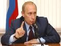 Путин доволен атмосферой