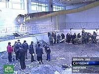 За обрушение бассейна в Чусовом инженеру дали 4 года