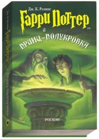 18 ноября мировая премьера «Гарри Поттер и Кубок огня»