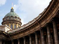 Православный Петербург чествует Блаженную Ксению