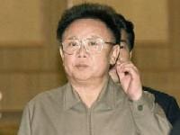 Ким Чен Ир показался на концерте