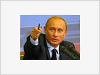 Эксперты «Правды.Ру»: Интернет-конференция Путина – современный шаг навстречу современным жителям России
