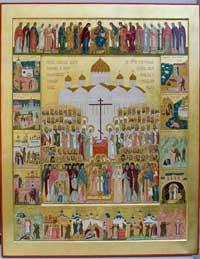 Новомученики российские: их дела и их вещи