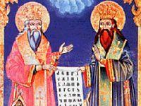Столицей Дня славянской письменности и культуры станет