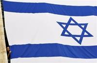 Израиль не будет разговаривать с правительством Палестины